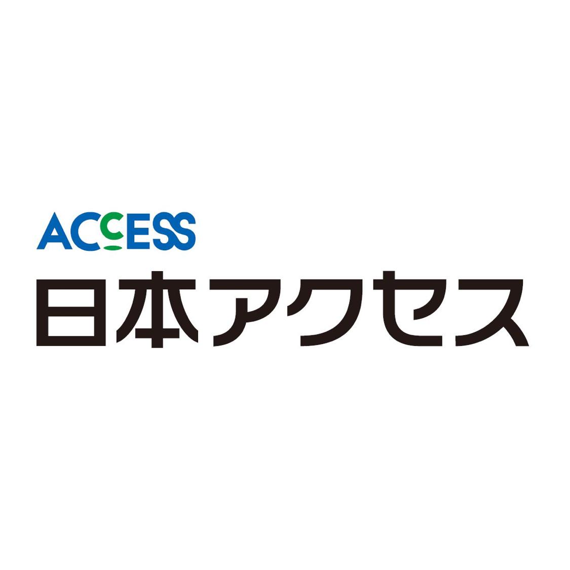 日本アクセス ロゴ