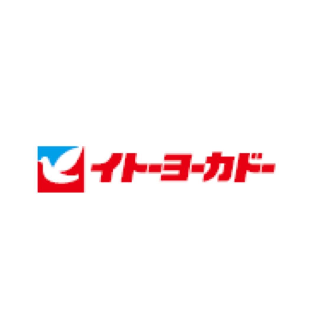 イトーヨーカ堂 企業ロゴ