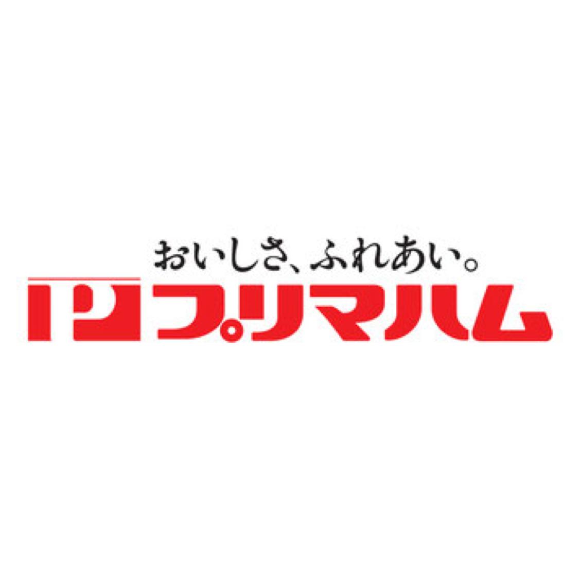 プリマハム(株) ロゴ