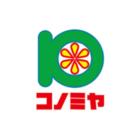 (株)コノミヤ
