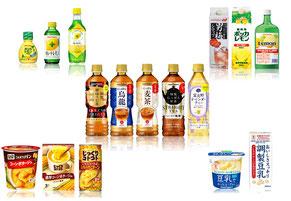 ポッカサッポロ 商品 レモン スープ