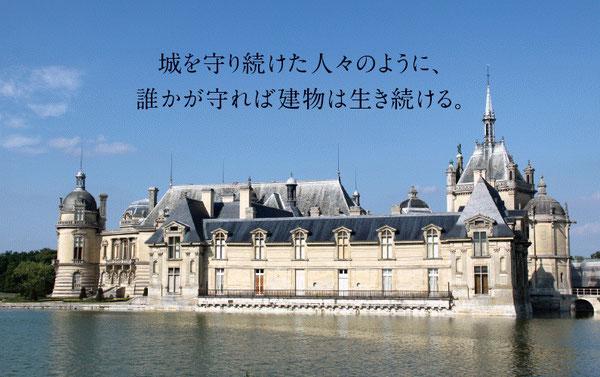 日本 管財