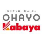 オハヨー乳業(株)、カバヤ食品(株)