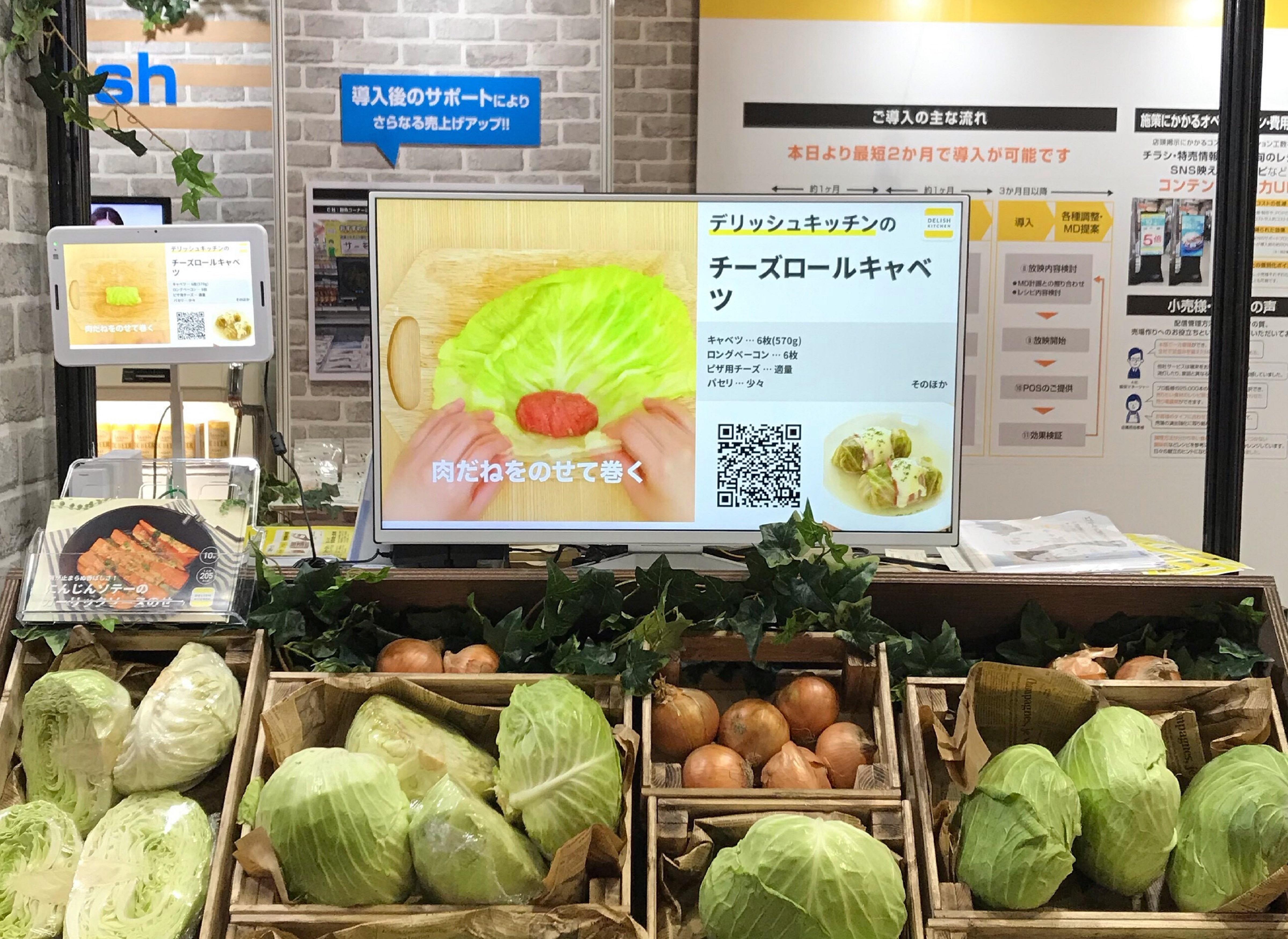 伊藤忠食品 理念 vision