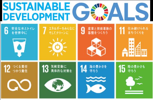 東洋製罐 SDGs