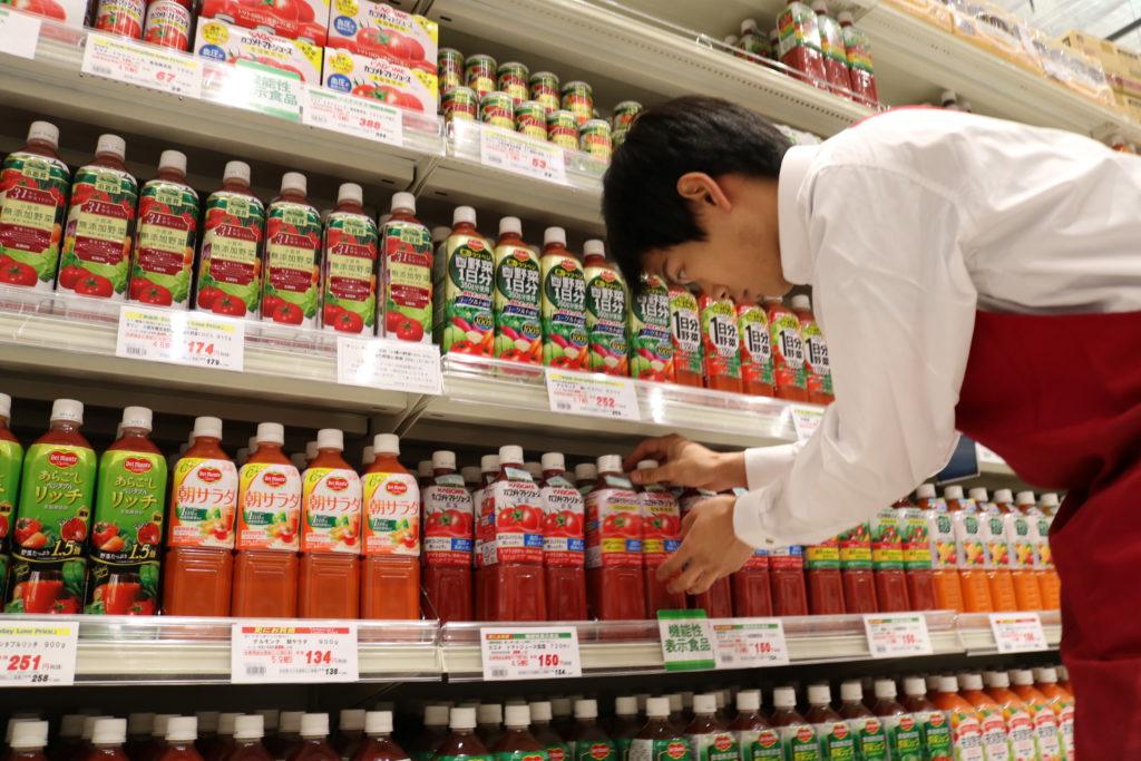 オーケー スーパーマーケット 店舗