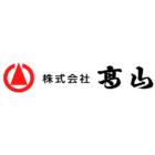 高山 企業ロゴマーク