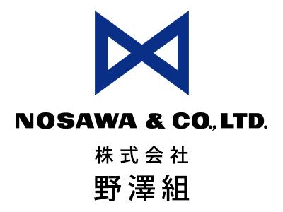 野澤組 ロゴ