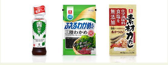 理研ビタミン ドレッシング ノンオイルドレッシング